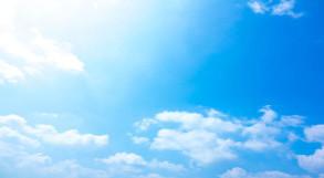 atmosfera terrestre