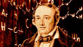Químico suíço Germain Henri Hess