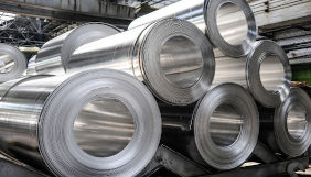 Rolos de metal alumínio