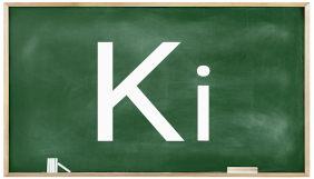 as letras ki escritas no quadro-negro