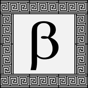 A radiação beta, simbolizada pela letra grega β , é estudada pela segunda lei da radioatividade
