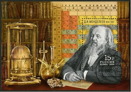 Selo impresso em Circa, na Rússia em 2009, mostra Dmitri Mendeleiev (1834-1907), em comemoração ao aniversário de 175 anos de seu nascimento¹